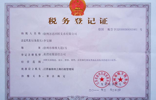 شهادة - XZWD